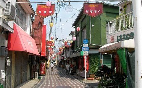 【因島】昭和の雰囲気が残る懐かしい商店街のある街「土生」