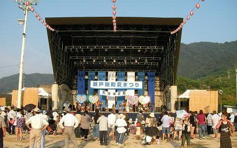 しまなみ海道【生口島】夕日の美しい瀬戸田のビーチで夏祭り「瀬戸田町夏まつり」